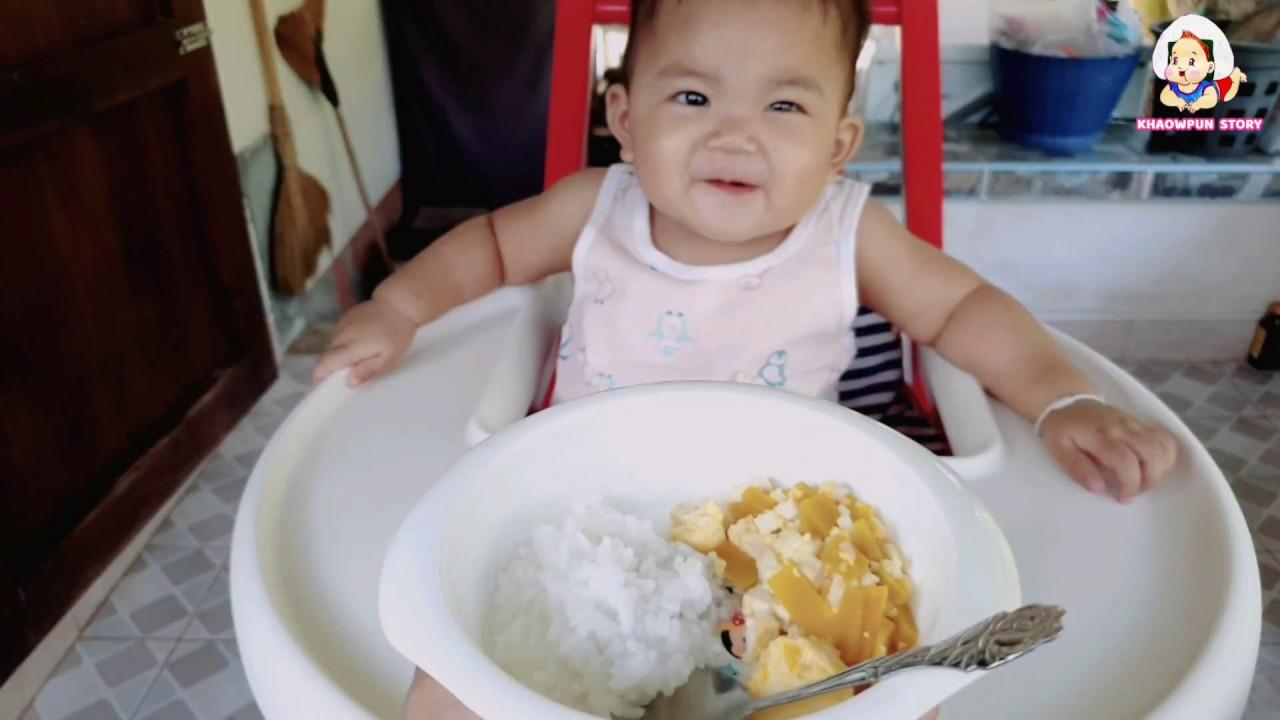 Khaowpun | กินข้าวกันไหมคะ Enjoy eating