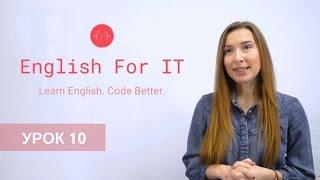 Урок 10. English for IT. Листування в ІТ