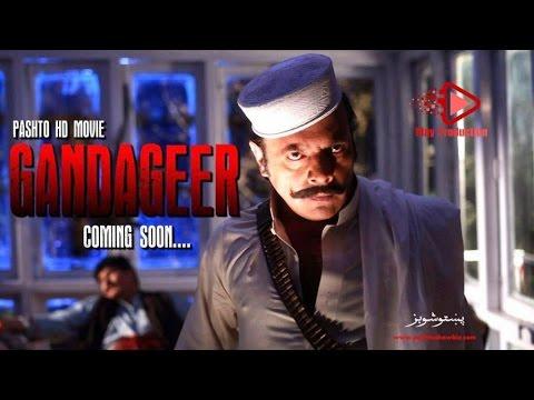 Pashto New Hd Movie 2016 | Gandager Full Film 720p - Jahanger Khan & Shahid - Gandager Film 2016