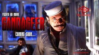 Repeat youtube video Pashto New Hd Movie 2016 | Gandager Full Film 720p - Jahanger Khan & Shahid - Gandager Film 2016