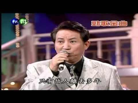 越南情歌 (VN Love Song) - 青山 (Qing Shan)