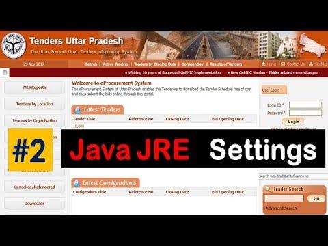 E Tender !! #02 Java JRE Setting & Download Process | Hindi | टेंडर कैसे  भरें | जावा की सेटिंग करें!