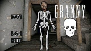 granny-minecraft-skeleton