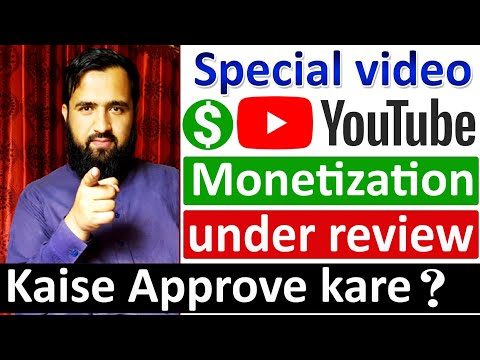 Special Video | Under Review Channel Kaise Approve Kare | YouTube Monetization | Sami Bhai