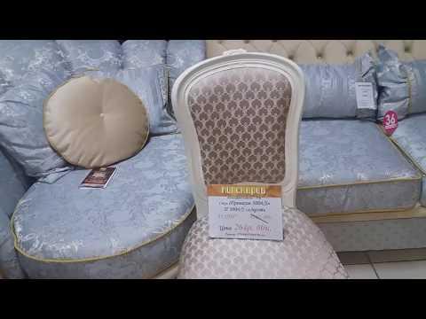 БЕЛОРУССКАЯ МЕБЕЛЬ РАСКОШНАЯ/Видео № 932