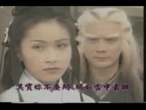 剑啸江湖 The Swordsman 1996