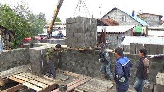 Строим дом/ Кладка 8-го ряда шлакоблока/ сентябрь 2017