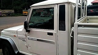 Mahindra Bolero Pik Up FB Power Steering BS4 Complete Review including interior, exterior, features