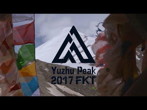 Yuzhu Peak FKT 2017