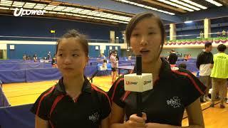 Publication Date: 2017-10-15 | Video Title: 20171015 UPOWER 全港學界精英乒乓球女雙決賽