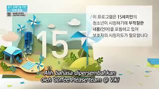 Drama korea coffe do me a favor episode 05 sub indonesia