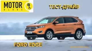 Новый Ford Edge 2015: фото, видео, тест-драйв