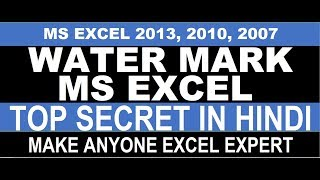 #72 Excel Top Secrets And Tips (Hindi)