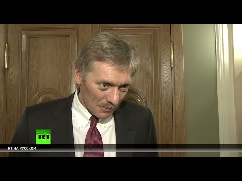 Правительство России
