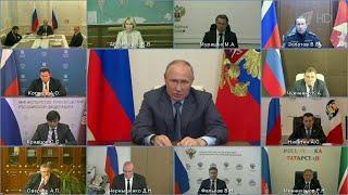 Трагедия в Казани стала главной темой большого совещания Владимира Путина с правительством.