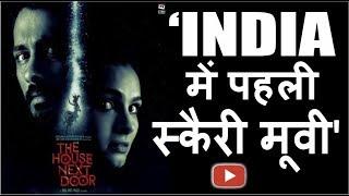 Interview | Hollywood Movie Se Kam Nahi 'The House Next Door'