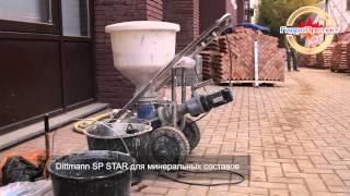 видео Инъекционная гидроизоляция