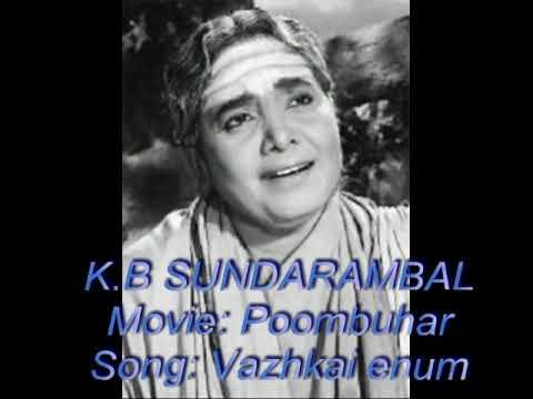 Poompuhar - Vaazhkai Enum Odam By K.B Sundarambal