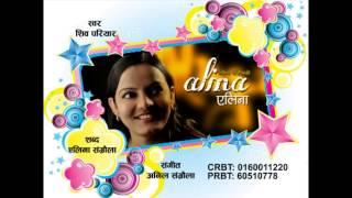 Download Ke Garnu Yestai Bhayera||के गर्नु यस्तै भएर|| Full Song|| ALINA|| Bindabasini Music_Shiva Pariyar MP3 song and Music Video