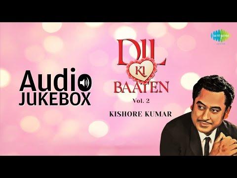 Greatest Collection of Kishore Kumar Songs - Vol 2 | Old Hindi Songs | Audio Jukebox