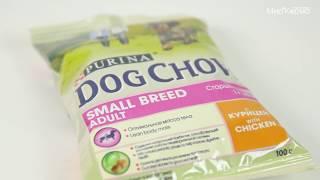 Акция в магазине Мир Корма: пробники корма Dog Chow для собак в подарок!