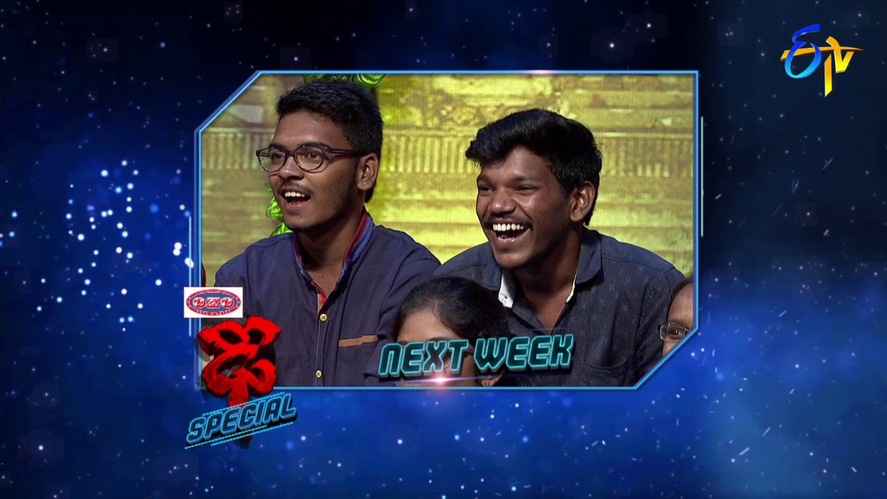 Dhee | Special | 22nd August 2018 | Latest Promo