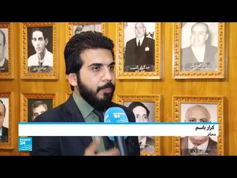 المحامون يواجهون تهديدات تصل للقتل في العراق