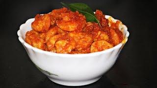 Spicy Prawns Masala Curry | Quick Shrimp Masala recipe | Prawns Curry Recipe
