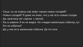 Русский диалог для начинающих и национальным(35)