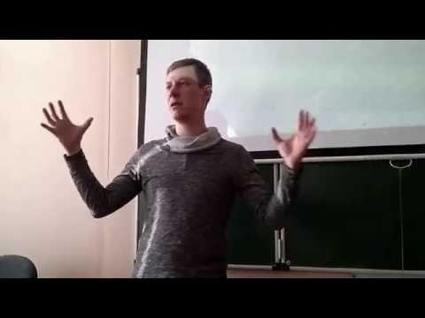 Лекция про древнеперсидский язык (Рыбаков Алексей)