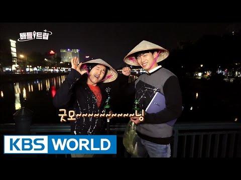 Battle Trip | 배틀트립 – Ep.37 : Good Morning, Vietnam Tour [ENG/THAI/2017.02.26]