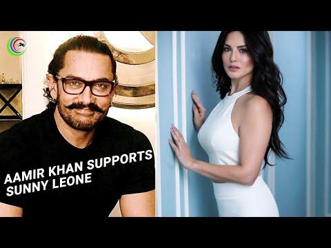 Aamir Khan supports  Sunny Leone