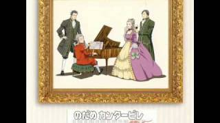 Nodame Cantabile Edition de Paris - 04 Bolero Variation IV