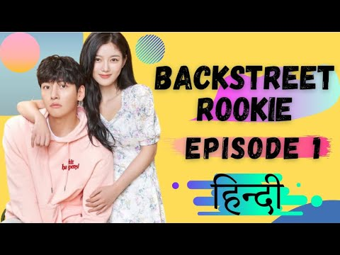 Download Backstreet Rookie [K-Drama] Episode 1 Hindi Dubbed By Cardinal Void 2.0
