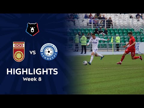 Highlights FC Ufa vs FC Orenburg (1-2)