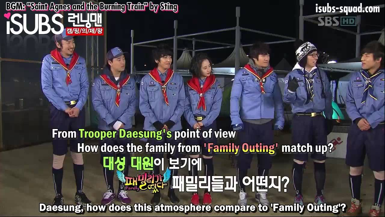 Runningman Similaities Between Family Outing