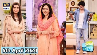 Good Morning Pakistan - Weight Loss Special Show - 6th April 2020 - ARY Digital Show