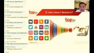 Ирек Хафизов  презентация бизнес системы
