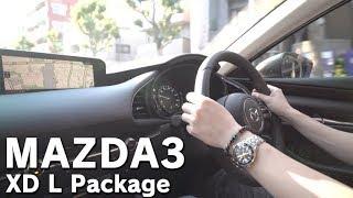 MAZDA3 XD L Packageクオリティに対する価格が崩壊!?上質感とスポーティなドラビングフィールに感動! thumbnail