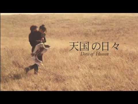 映画『天国の日々』予告編