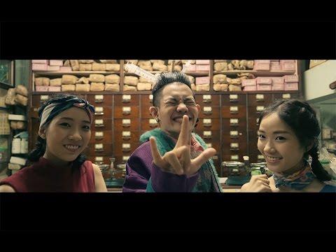 ยาแก้อาย (Shyless Pill) -  เก่ง ธชย (TACHAYA) feat.โจอี้บอย  [Official MV]