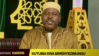 Ramadhan Kareem na Shehe Kipozeo : Kutubia kwa Mwenyezi Mungu - 13.06.2017 2017 Video
