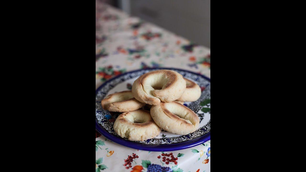 Ciambellette ricetta di pesach cucina tradizionale for Cucina ebraico romanesca