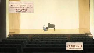Nodame Cantabile Schubert