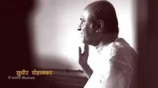 Hindi Kavita : Ve Muskate Phool : Mahadevi Varma (Those smiling flowers) : Pohankar