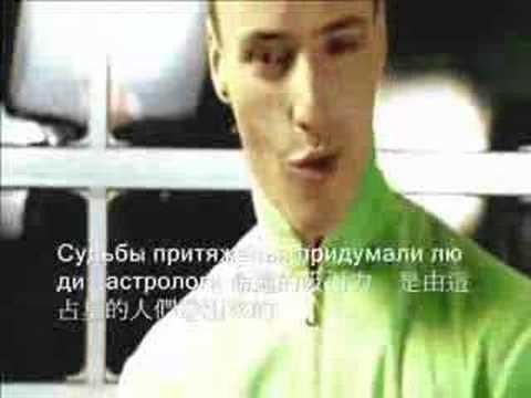 Vitas -Heartbeat、心跳、Bитас-Сердцебиение
