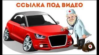 Программа для диагностики автомобилей по стандартам OBD II EOBD, ELM327 на Android