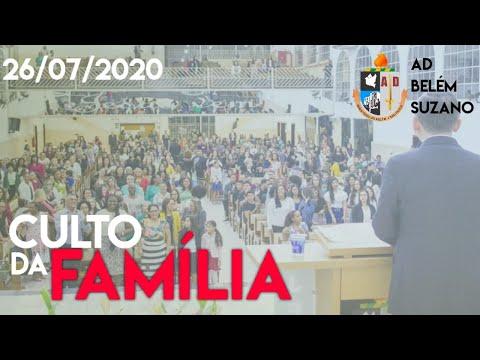 culto-da-famÍlia-(26/07/2020)