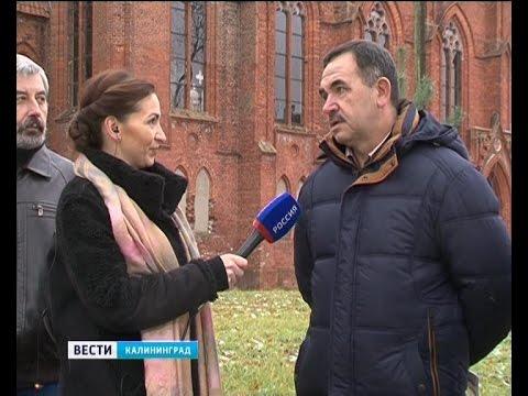 Телепробег: «Вести-Калининград» в Славске