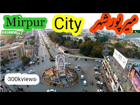 Mirpur Azad Kashmir City 2018